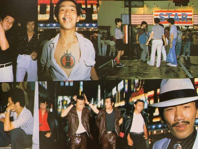 1983年「歌舞伎町はコワくない」→「ヤクザの写真」→「怖いよ・・・」