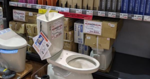 「ホームセンターでトイレどこですか?」って聞いた結果www