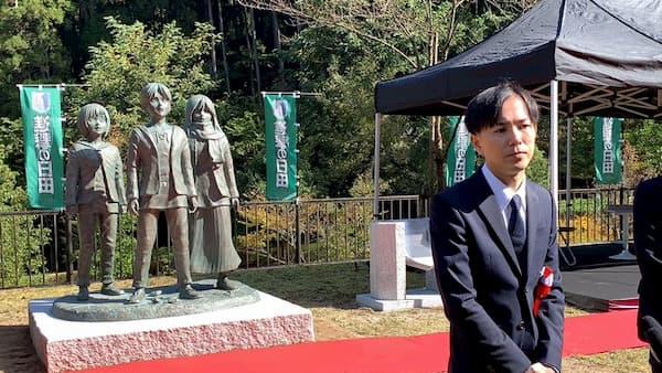 大分県日田市の大山ダムに進撃の巨人のエレン、ミカサ、アルミンの銅像が建立される!