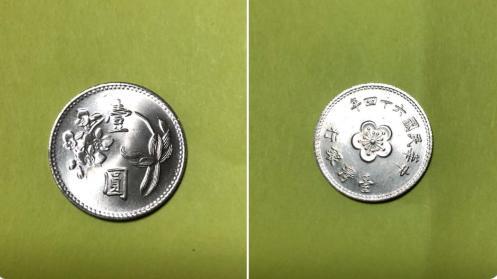 【注意喚起】ご高齢の個人商店を狙って500ウォン玉が使用する詐欺行為が続出・・・