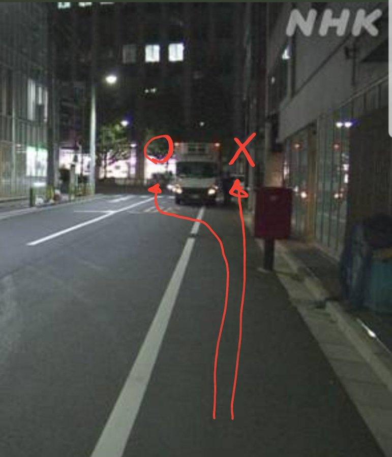 【誘拐や拉致の可能性も】路上にワンボックスカーやバンが停まっていた場合、建物と車の間は通らないように!
