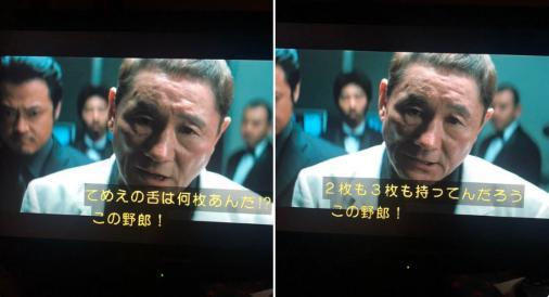 昨日まで「Goto止めろ!」と批判していたテレビ各局が、Goto停止になった途端「Goto止めると観光業死ぬ!やばいぞ!」に切り替えてる