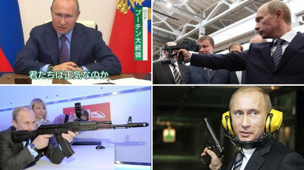 菅総理の銃を持ったコラ画像がカッコよすぎると話題にwww