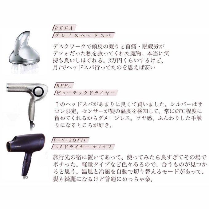 枝毛になった髪の毛を修復できるベストヘアケア11アイテムまとめ
