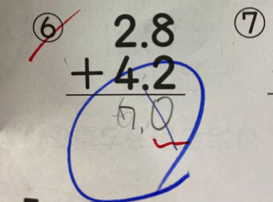 【この算数教育が理解できません】「7.0」と回答した娘はテストで不正解となりました。正解は「7」だそうです。