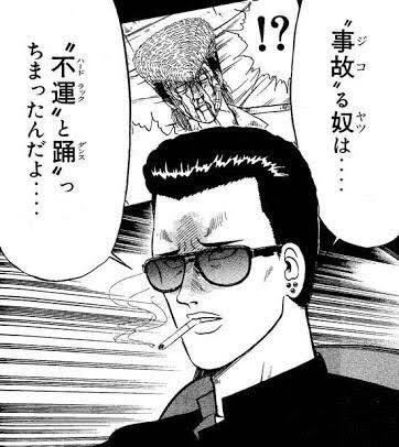 """【一条武丸?】この""""カーブミラー""""、""""気合""""入ってんじゃねーか!?"""