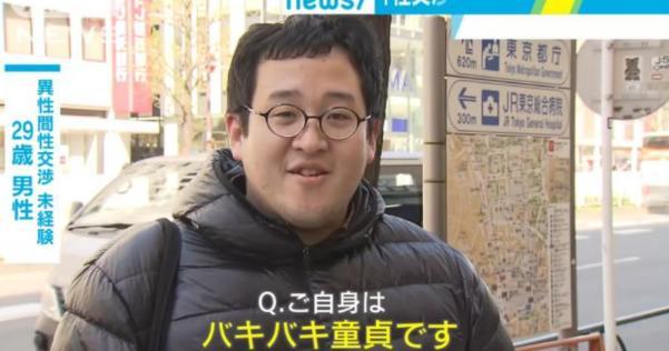 「バキバキ童貞です」の街頭インタビューでの29歳男性は誰?お笑い芸人?彼女は?【動画有】