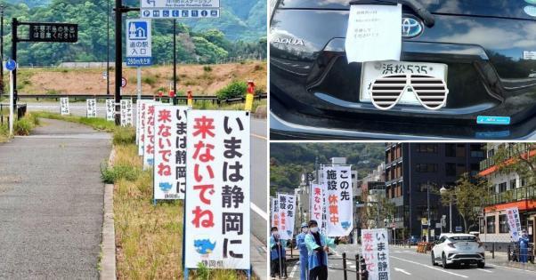 「いまは静岡には来ないでね」静岡県さん県境の警備を強化してしまうwww