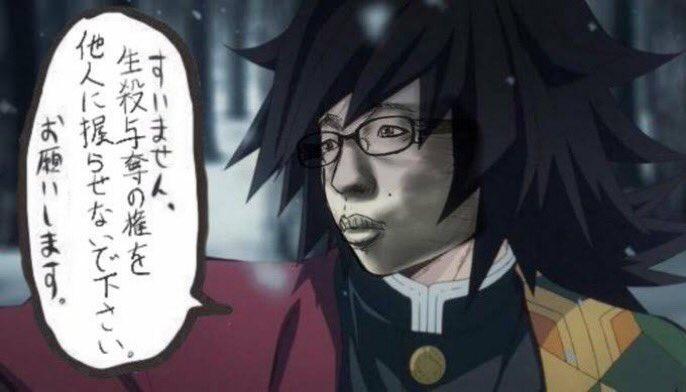 冨岡義勇で色んなアニメ絵柄チャレンジをした結果!