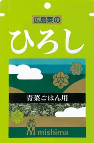 三島食品のふりかけ『ゆかり』に初の男子の新メンバー『ひろし』が爆誕でネット騒然!