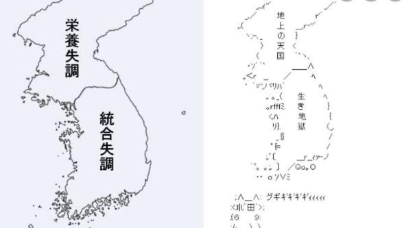 韓国で公開予定の「鬼滅の刃」、炭治郎の耳飾りが「旭日旗」に見えるというクレームで修正され、修正できない漫画は韓国輸出禁止!