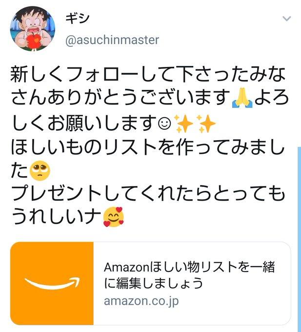 女子大生がAmazon欲しいものリストに740万円の巨大不動明王の石像を入れる →何者かが購入してしまうwww