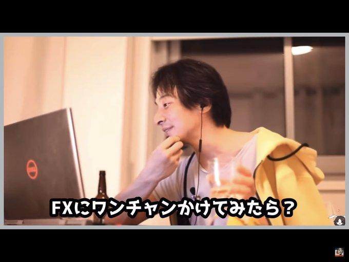 ひろゆきさんに対する質問「僕の命を犠牲に少しだけ日本を平和にするとしたら何をすれば良いですか?」の回答が面白すぎると話題にwww