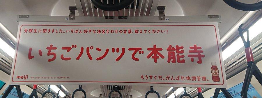 京都【本能寺に異変】宣言延長で観光さらに深刻何が?