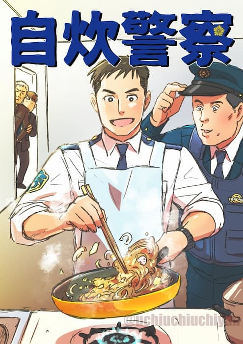 ついに「自炊警察」という言葉が誕生!家での自炊をすることに同調圧力か!?