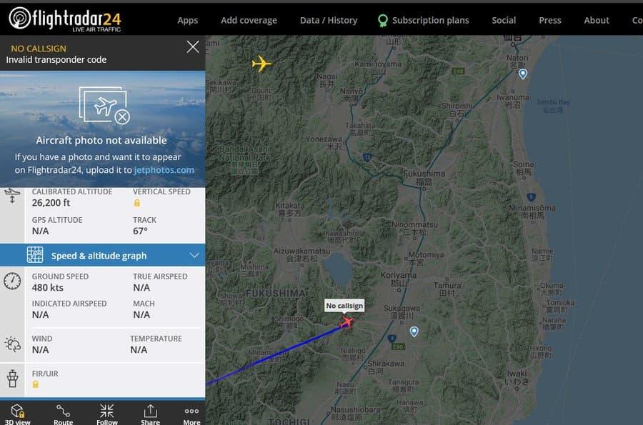地震で、航空自衛隊がちゃんと海岸線見てくれていた