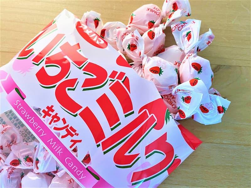 アメハマ製菓が21年4月末をもって廃業し、いちごミルクキャンディも発売終了!
