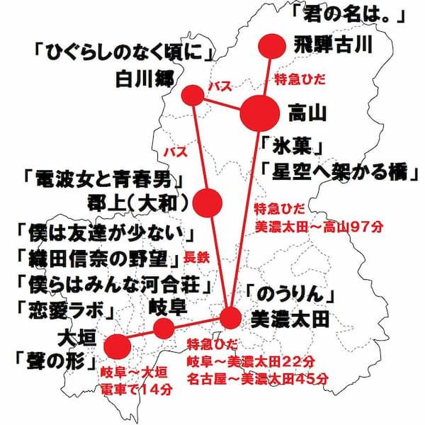 書かれてない都道府県があります。わかりましたか?笑