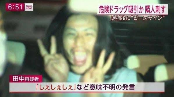 菅義偉首相の長男・菅正剛氏が想像の斜め上の外見だった