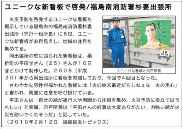 滋賀県の交通安全ポスター→節子、それ煽りやない。煽らせや。
