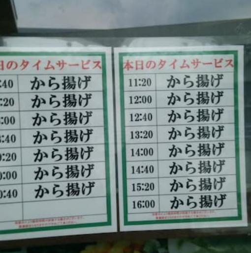 【よくよく見ると意味のない表】1個から注文いただけます