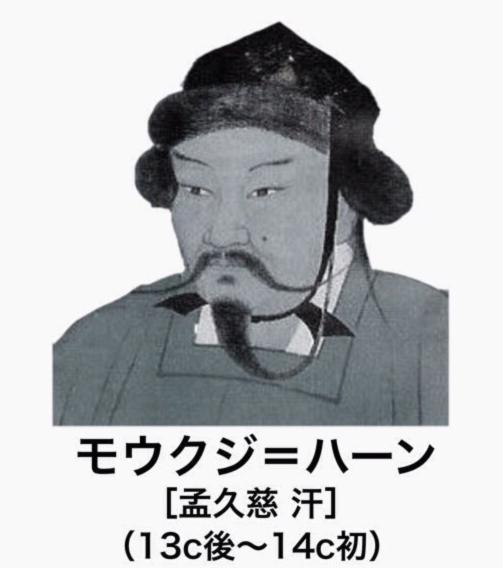歴史上の架空偉人AAまとめ:モウクジ・ハーン(モンゴル)