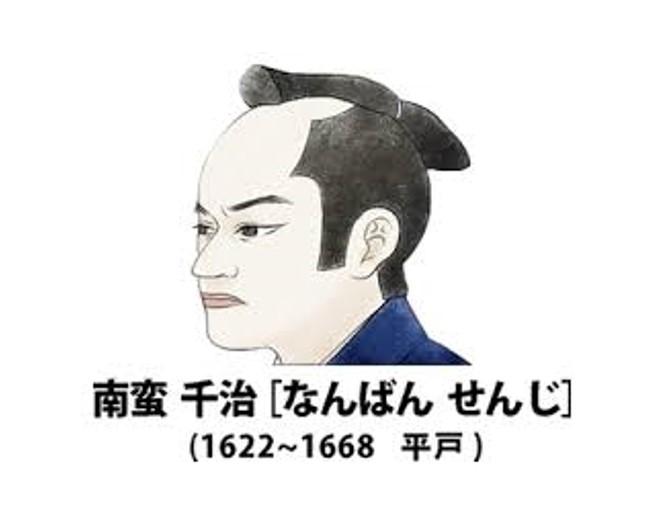 歴史上の架空偉人AAまとめ:南蛮千治[なんばんせんじ](平戸)