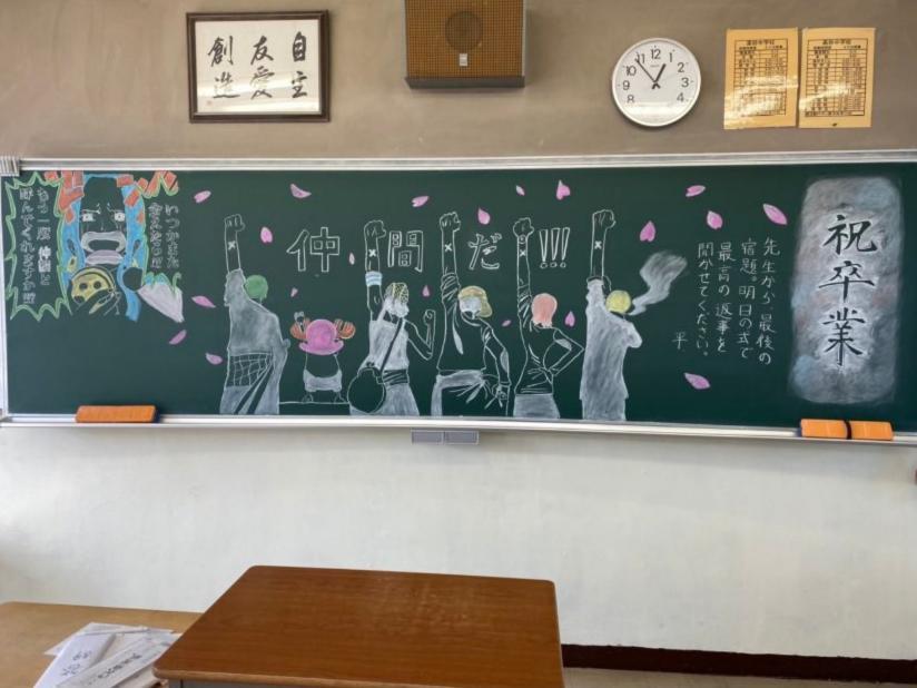 先生が書いてくれた卒業おめでとうのワンピースの黒板アートでのメッセージが感動的だと話題に!