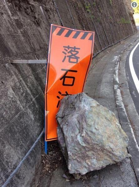 陸上自衛隊・北富士駐屯地の看板が本当に危険だと自ら体を張って教えてくれていると話題になっています。