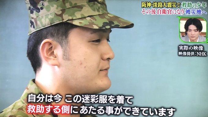 阪神淡路大震災の時に自衛隊が助けた子供が時を経て自衛官になる話が泣ける