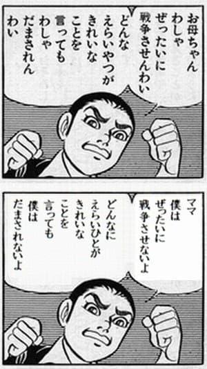 大阪の暴力団系事務所へ家宅捜索したマル暴のYoutube動画のコメントが面白すぎる