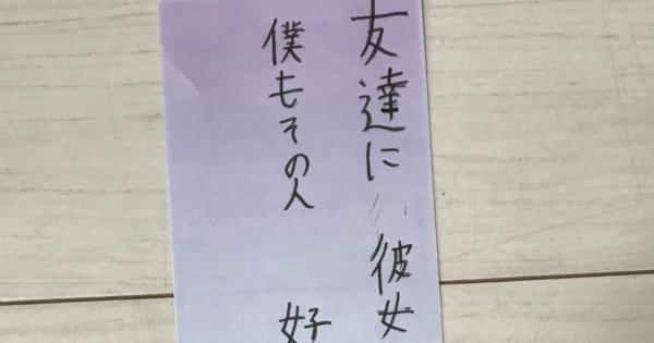 小学6年生の川柳がエモい