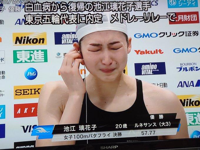池江璃花子さん、白血病乗り越え五輪代表へ!「努力は必ず報われるんだ」
