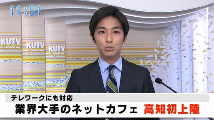 高知県では、県内にネットカフェができることがニュースになってしまうことが判明www