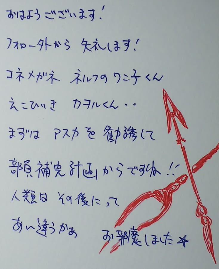 京都工芸繊維大学ラグビー部がエヴァ風ポスター「シン・ニュウブイン募集中!」
