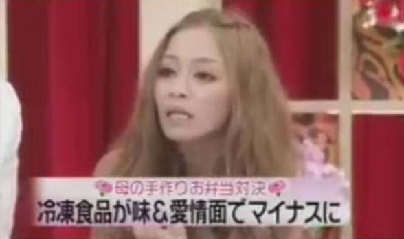 アンガールズ田中のお弁当事件が泣けるエピソードだと話題に!