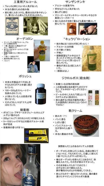 【まさに禁酒法時代】東京都の緊急事態宣言で飲食店での酒類の提供を終日禁止となる。
