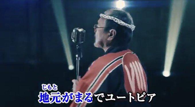 『バイオハザード ヴィレッジ』の公式ソングに吉幾三さんの「俺ら東京さ行ぐだ」が起用されるwww