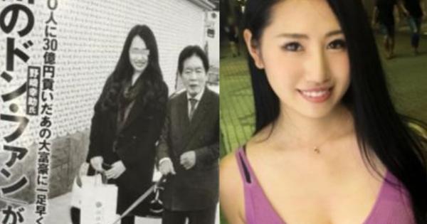 紀州のドン・ファン(77)の覚醒剤による不審死で、元妻の須藤早貴(25)を殺人容疑で逮捕、AV出演や昔の写真も判明!