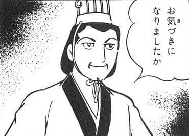 娘から貰ったバレンタインチョコに号泣するも、まさかのオチが待っていたダイアン津田さんのエピソードが面白すぎる。