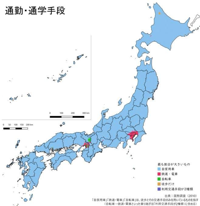 【地図で見る日本 】日本のそれぞれの地域でどんな交通手段が利用されてるかわかる地図