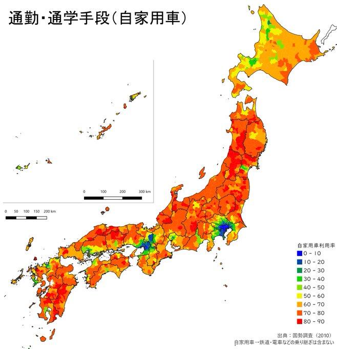 自家用車で通勤・通学を利用する人の日本地図での割合