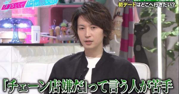 鳥貴族の創業者息子の大倉忠義さん「初デートでチェーン店嫌だって言う人が苦手」