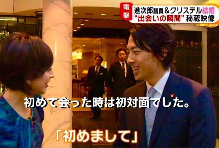 【名言】小泉進次郎「リモートワークのおかげでリモートワークできてよかった」