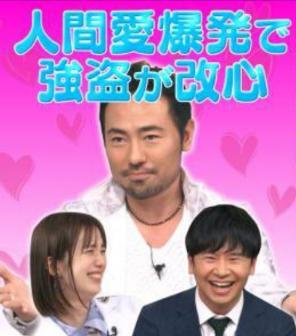 【感動】ピアニストの西川梧平さん、二人組の強盗を人間愛で改心させカーネギーのコンサートに招待したエピソードが泣ける!