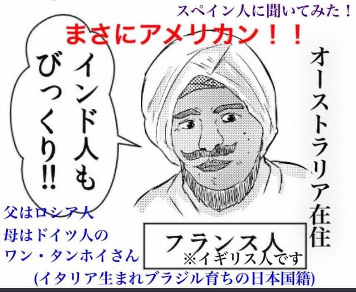 情報量の多い暴れん坊将軍の画像www