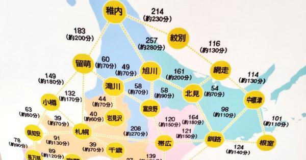 北海道の各都市間の車での所要時間がよくわかる地図