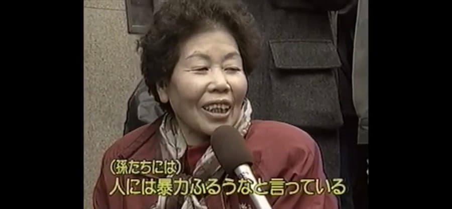 『バトル・ロワイアル』を観に来た暴力大好きおばさん好き。