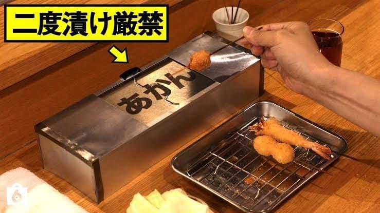 「ここの串カツはソースの2度漬け禁止なんか・・・せや!」【2ch名言】