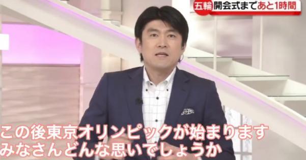 「この後開会式です」藤井アナウンサーが番組の最後30秒に残した言葉が名言すぎると話題になっています。
